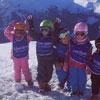 Ski lesson shadowing